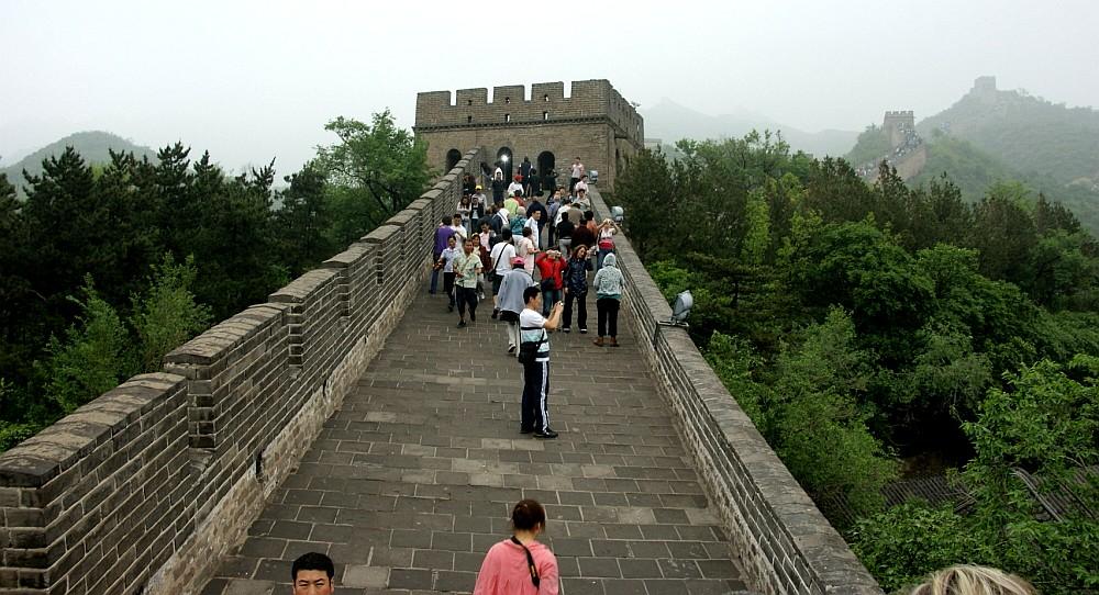 Of service page about us autos weblog for A grande muralha da china